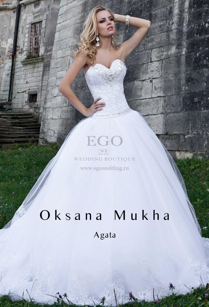 Свадебные салоны саратова фото платьев